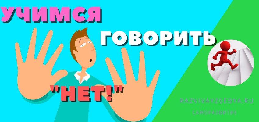 нарисованные парень показывает руками отказ демонстрируя как говорить нет